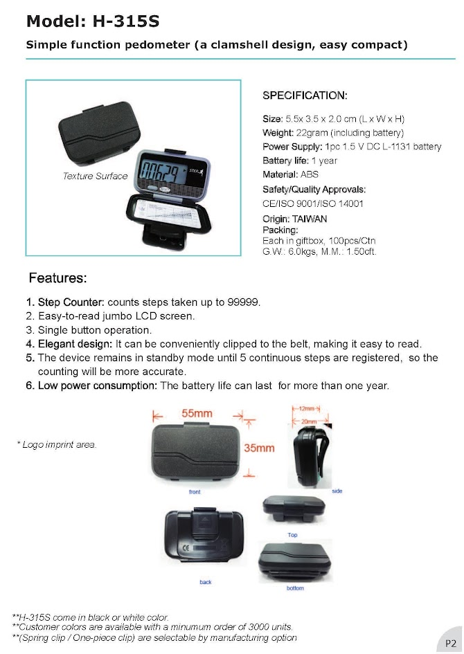 H-315S Simple function pedometer