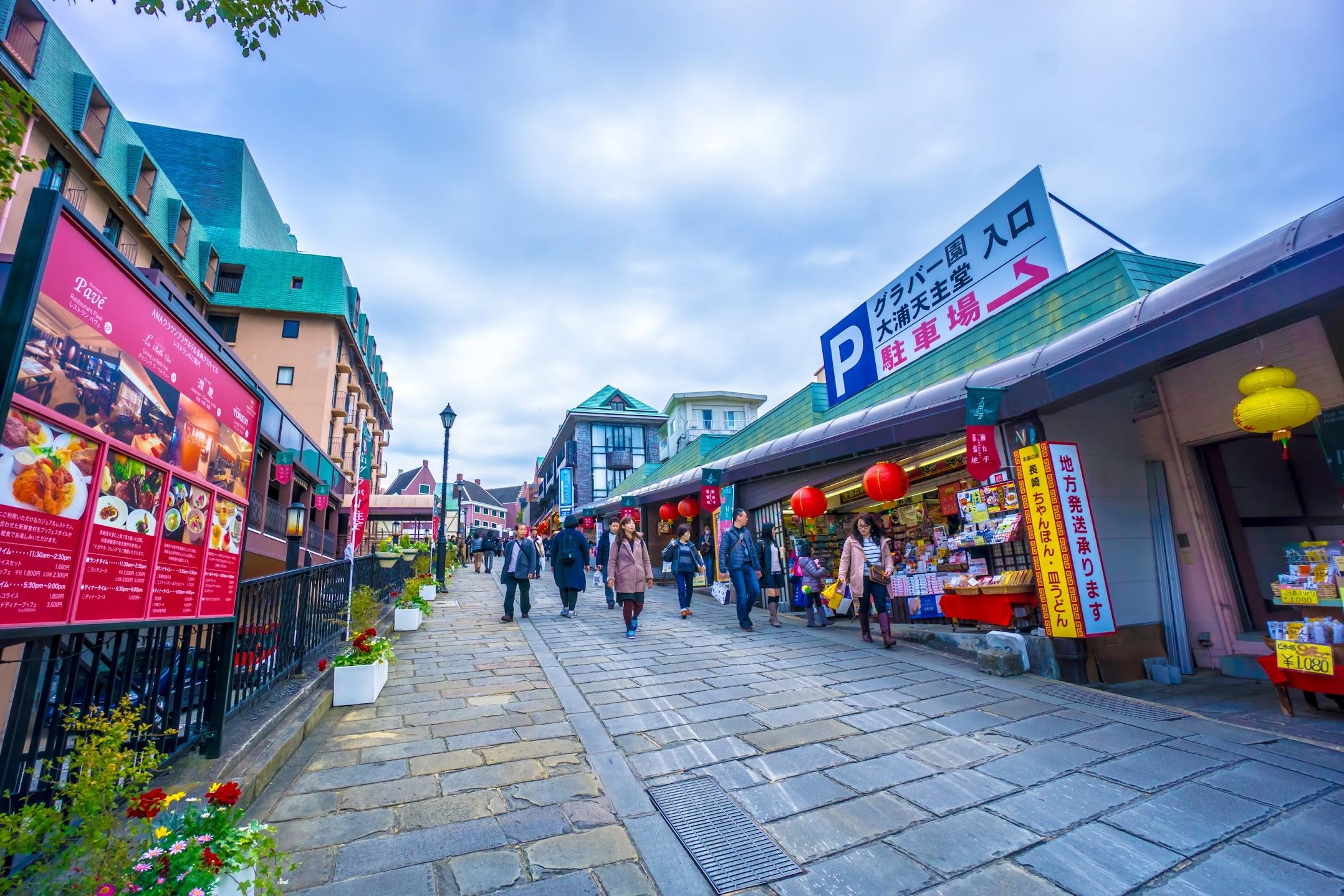 長崎 グラバー通り