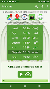 Islam.ms Prayer Times Qibla finder Locator Compass Screenshot