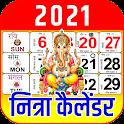 2021 ka Calendar icon
