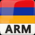 Radio Armenia icon