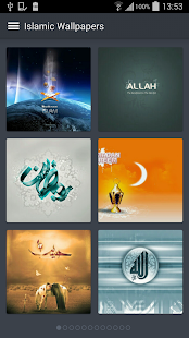 Islamic Wallpapers- screenshot thumbnail
