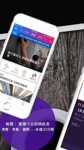Yahoo infohub screenshot 1