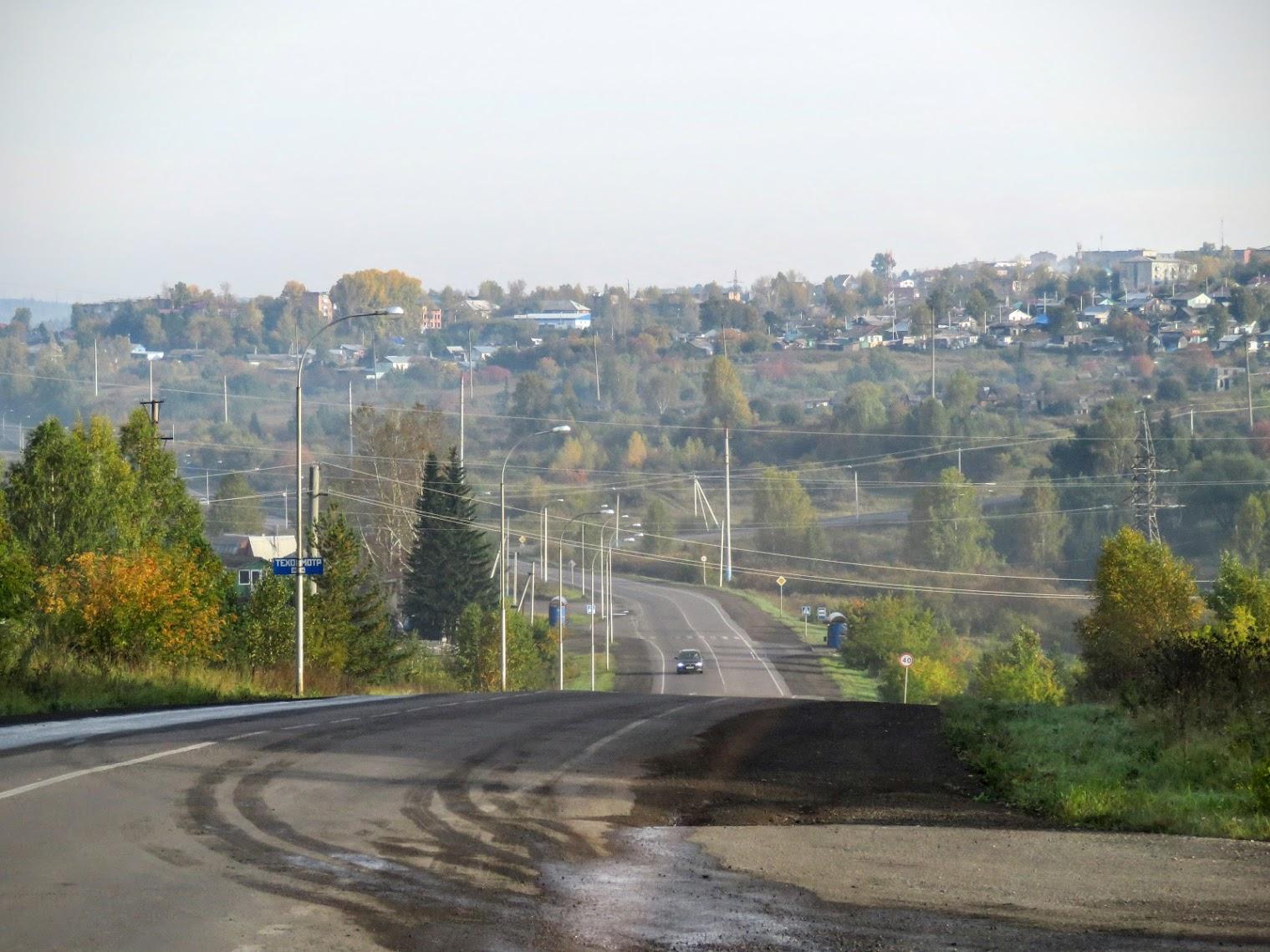 Кемеровская область город березовский картинки