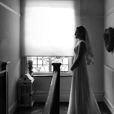 Wedding photographer Amy-Leigh Atkins (letloveflourish). Photo of 29.01.2016