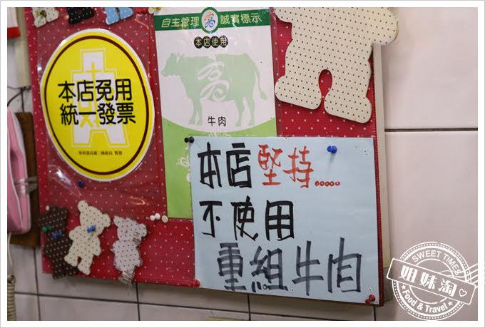 香江牛排小棧