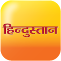 Hindustan - Hindi News icon
