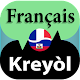 French Creole Translation for PC-Windows 7,8,10 and Mac