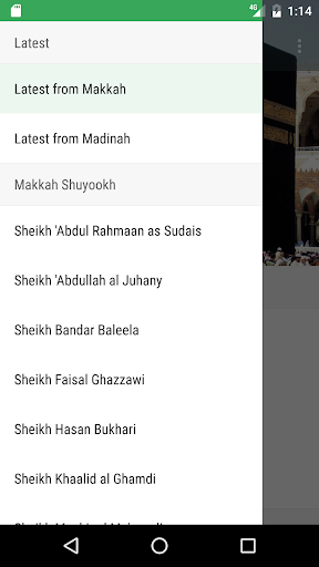 haramain screenshot 2