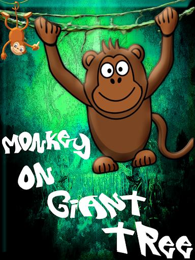 猴子在巨木