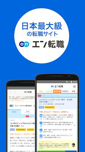 Androidの 家畜は、子供のためのサウンド - アプリ 家畜は ... - AndroidList