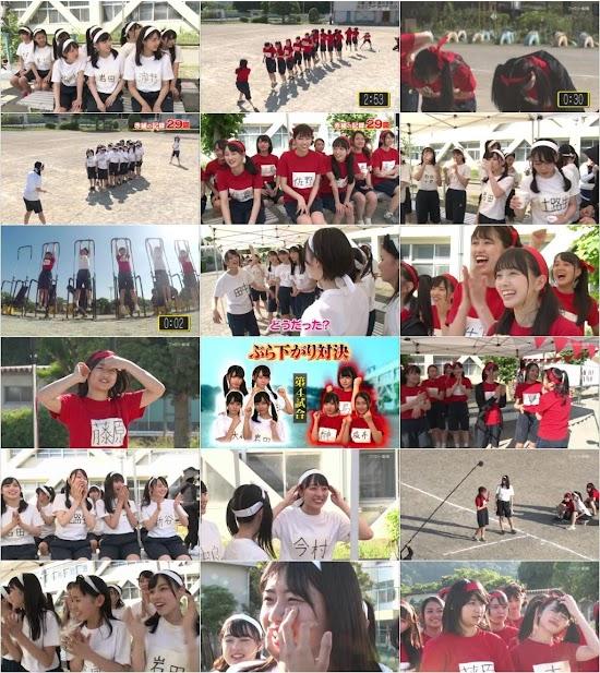 (TV-Variety)(720p) STU48 イ申テレビ シーズン2 ep11 (Final) 180715