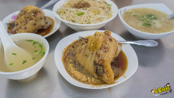 柏村肉粽肉羹專賣店