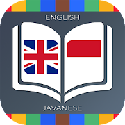 English to Javanese Dictionary