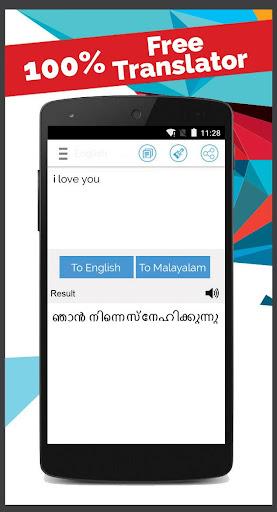 Malayalam English Translator  screenshots 2