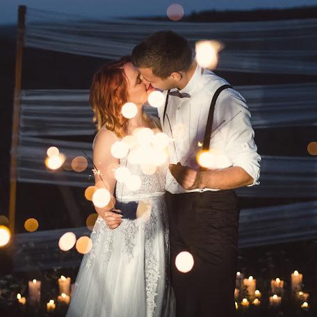 Wedding photographer Kseniya Ivanova (kinolenta). Photo of 06.01.2018