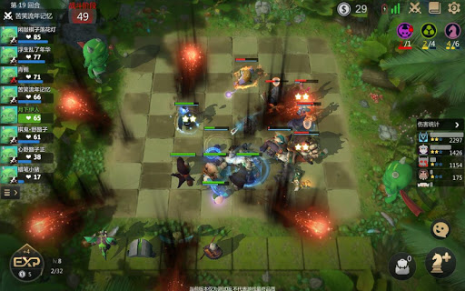 Auto Chess filehippodl screenshot 12