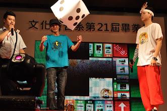 Photo: 大富翁舞台活動