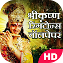 Krishna Ringtones Wallpapers icon