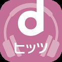 dヒッツ[Android4.4以上用] icon
