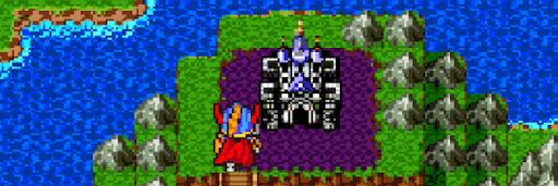 ドラクエ1_竜王の城