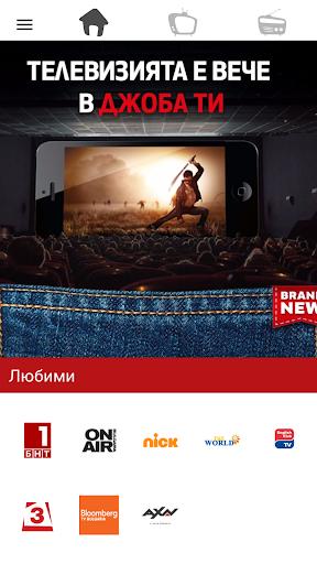 Net1 PocketTV screenshot 1