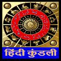 Hindi Kundli & Calendar icon