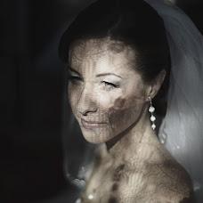 Wedding photographer Ira Mutka (mutka). Photo of 14.10.2013
