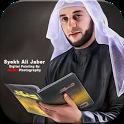 Ceramah Syaikh Ali Jaber icon