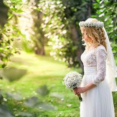 Wedding photographer Nataliya Dovgenko (Dovgenkophoto). Photo of 12.11.2017