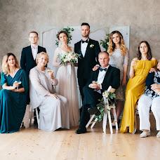 Wedding photographer Zhenya Vasilev (ilfordfan). Photo of 18.10.2017