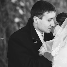 Wedding photographer Oleksandra Cherepanya (sonja). Photo of 27.03.2015