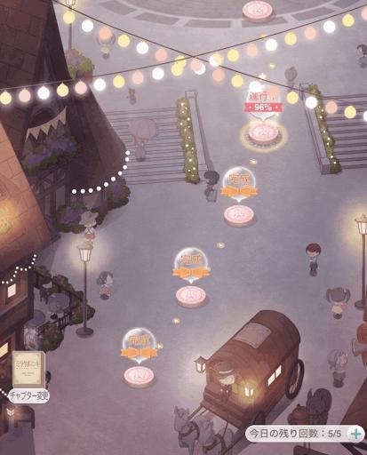 ギルド3-4桜舞い散る和服