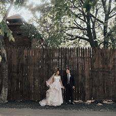 Wedding photographer Darya Lugovaya (lugovaya). Photo of 03.09.2018