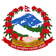 App Icon for Districts of Nepal App in Czech Republic Google Play Store
