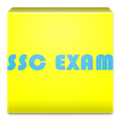 SSC EXAM Schedule 2017