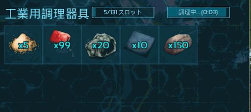 有機 ポリマー ark