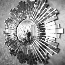 Nhiếp ảnh gia ảnh cưới Ekaterina Terzi (Terzi). Ảnh của 05.03.2018