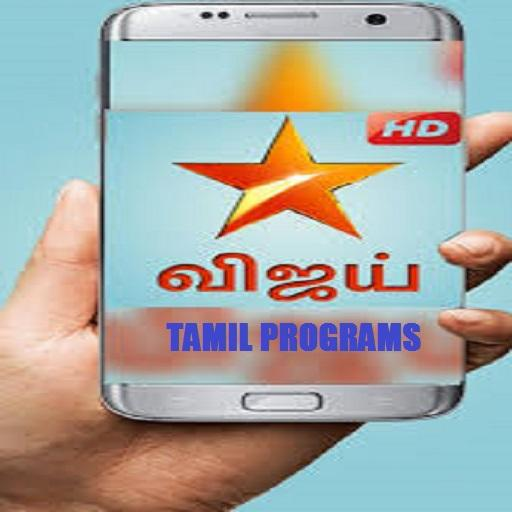 TamilTVsCanada screenshot 2