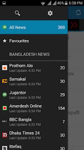 Bangladesh Online News App screenshot 0