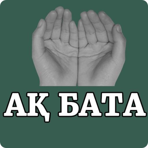 АҚ БАТА