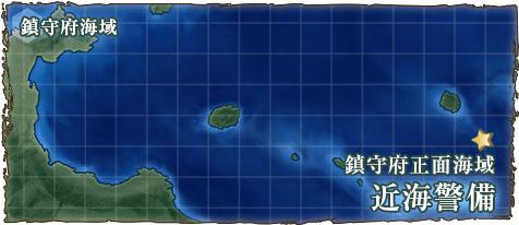 海域画像1-1