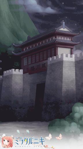 夜の洛川城