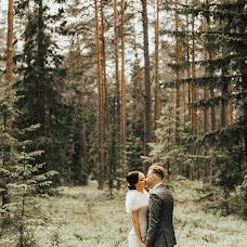 Wedding photographer Olga Belkina (olgabelkina). Photo of 01.07.2018