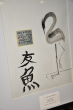 Photo: A haiga by Dorothy Matthews, who organized the haiga display for us. Thank you, Dorothy!