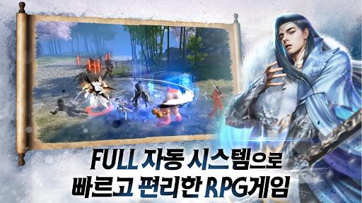 uc5f4ud654uc5ecuac00 1.3.3 screenshots 9