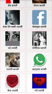 Dil Ko Chhu Jane Wali Dard Shayari हिंदी शायरी - náhled