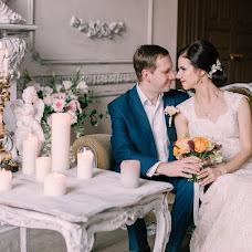 Wedding photographer Anastasiya Korzina (stasybasket). Photo of 11.11.2016