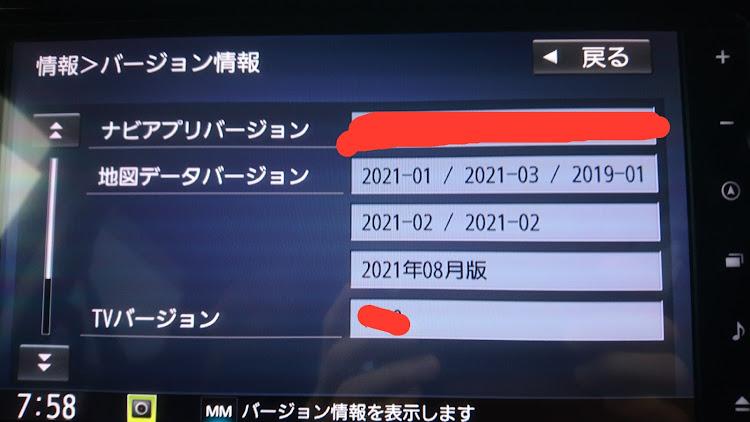 トールカスタム の福岡,緊急事態宣言発令中,ナビデータ更新,CDDB更新に関するカスタム&メンテナンスの投稿画像2枚目