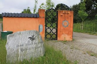 Photo: Dansk Islamisk Begravelsesplads
